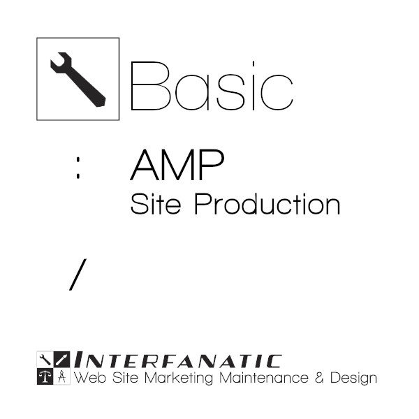 Interfanatic Basic AMP Production