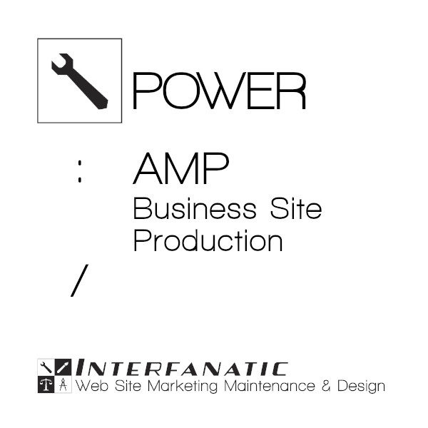 Interfanatic Power AMP Business Site Production
